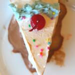 brza sladoled torta